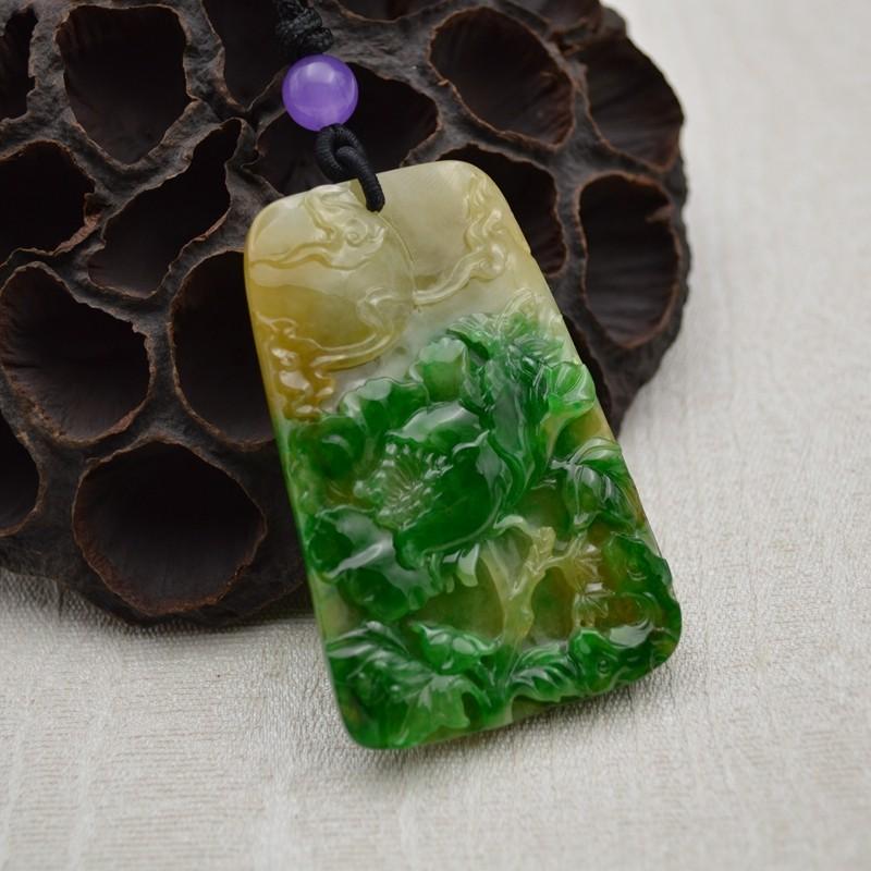 冰糯种黄加绿花好月圆牌翡翠挂件