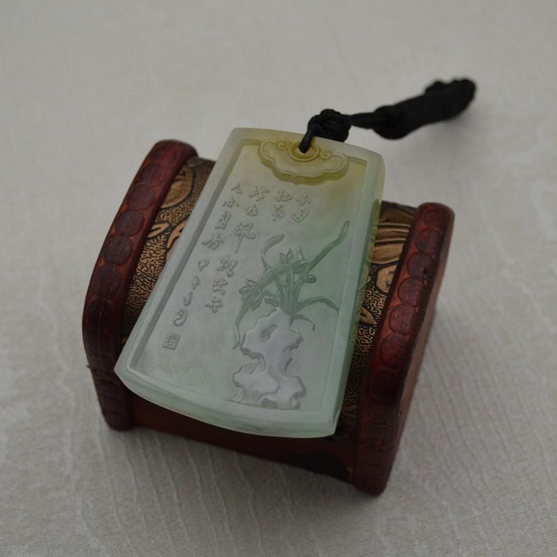 免费领钱100元微信红包黄加绿喜鹊松梅方牌翡翠挂件