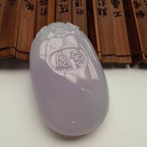 缅甸天然翡翠 紫罗兰福字牌